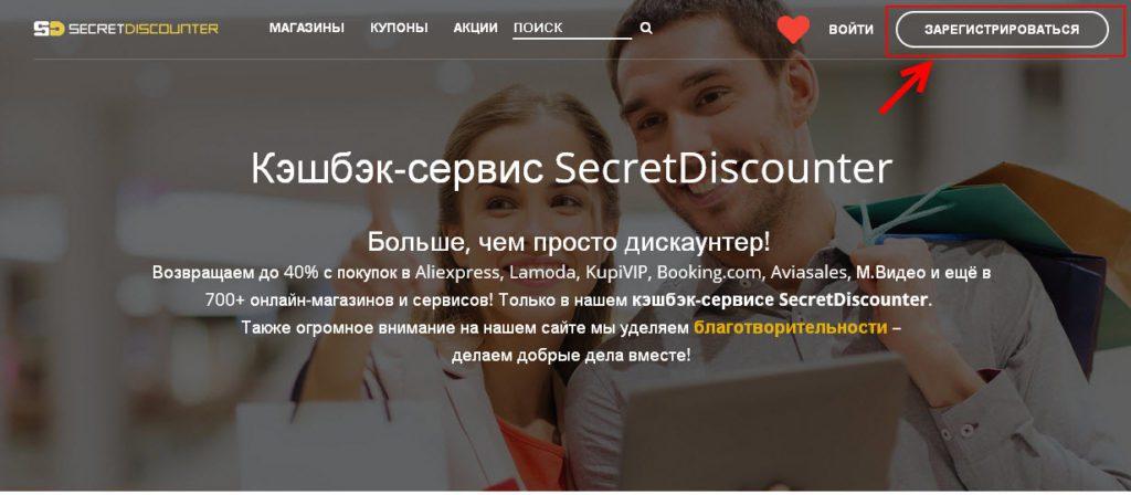 Лучшие русифицированные китайские интернет-магазины1
