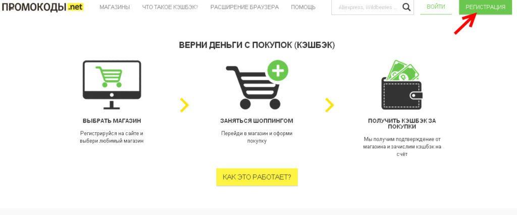 promokodi.net3