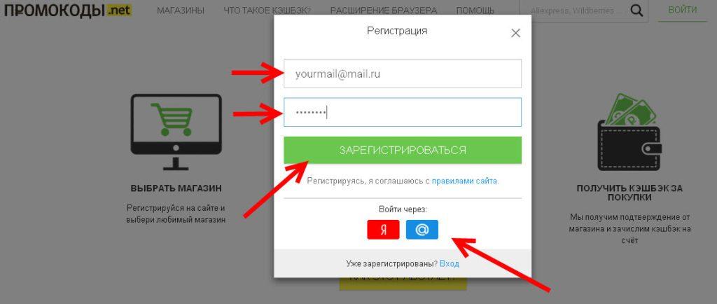 promokodi.net4