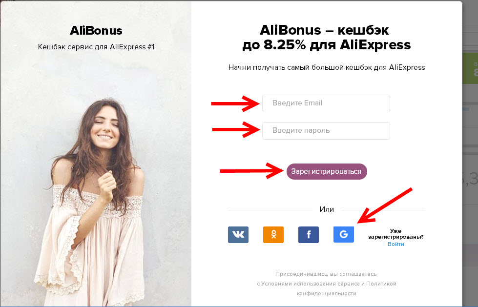 alibonus4