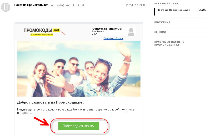 promokodi.net5