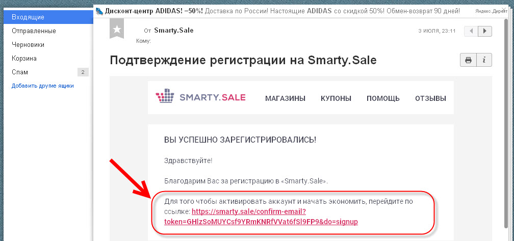 smarty.sale5