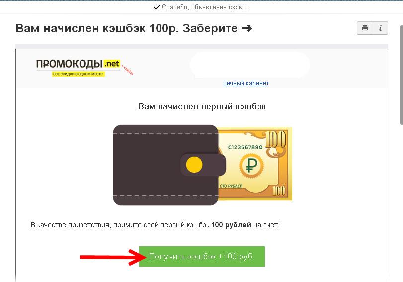 promokodi.net6