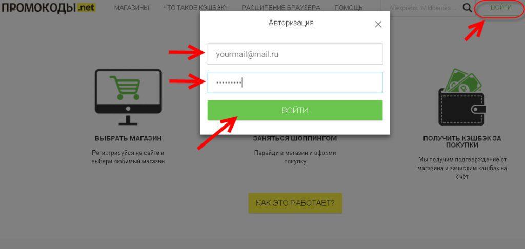 promokodi.net7