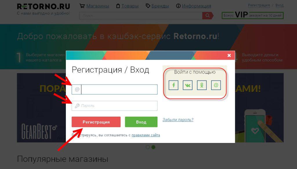 retorno.ru-best-cashback.ru