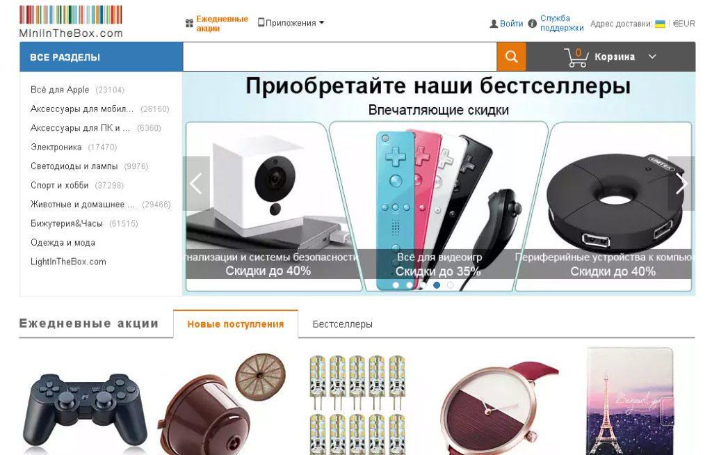 Лучшие русифицированные китайские интернет-магазины13