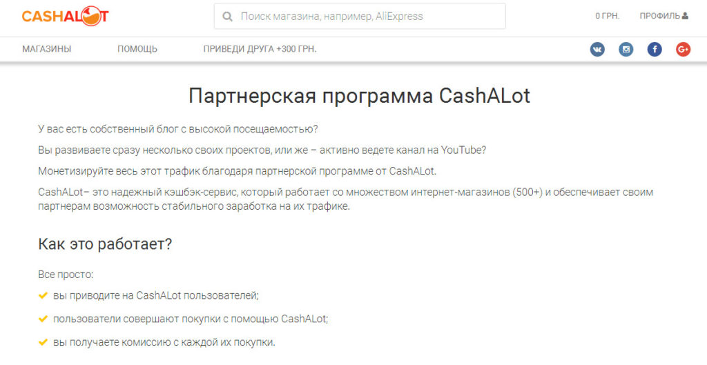 cashalot13