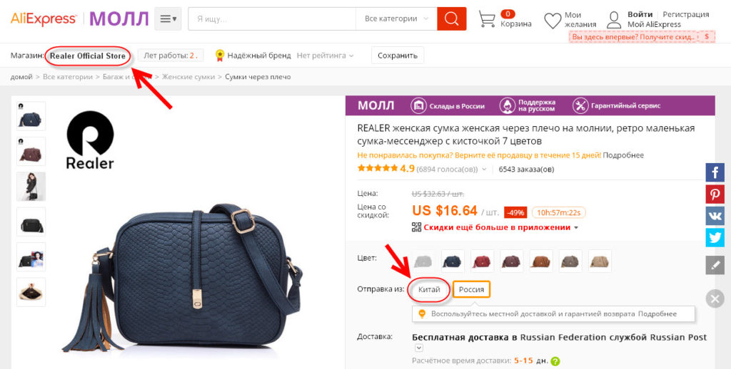 aliexpress-mall3