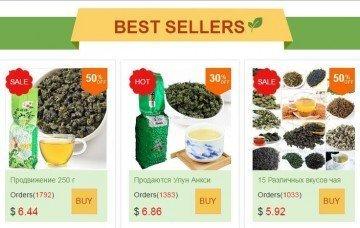 Как выбрать китайский чай на Алиэкспресс – скрин 14