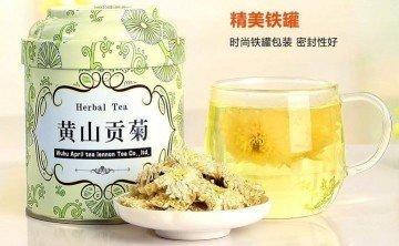 Как выбрать китайский чай на Алиэкспресс – скрин 7
