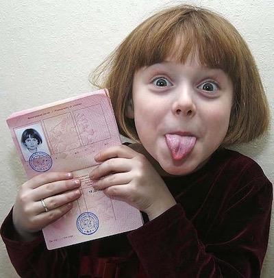 Паспортные данные Алиэкспресс
