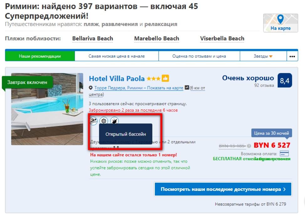 Booking.com – 4
