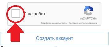 Agoda.com создать аккаунт