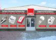 Кэшбэк за покупки электротехнической продукции на официальном сайте АВС Электро