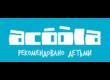 Магазин Acoola в интернете – модная детская одежда по доступным ценам