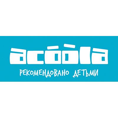 Магазин Acoola - магазин модной детской одежды по доступным ценам