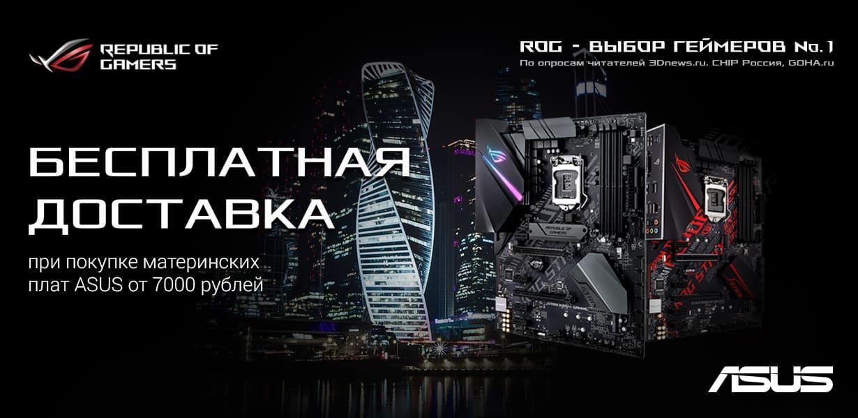 Акции в 123.ru