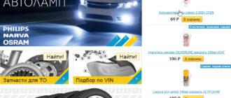 AvtoAll - онлайн гипермаркет и сеть розничных магазинов автозапчастей