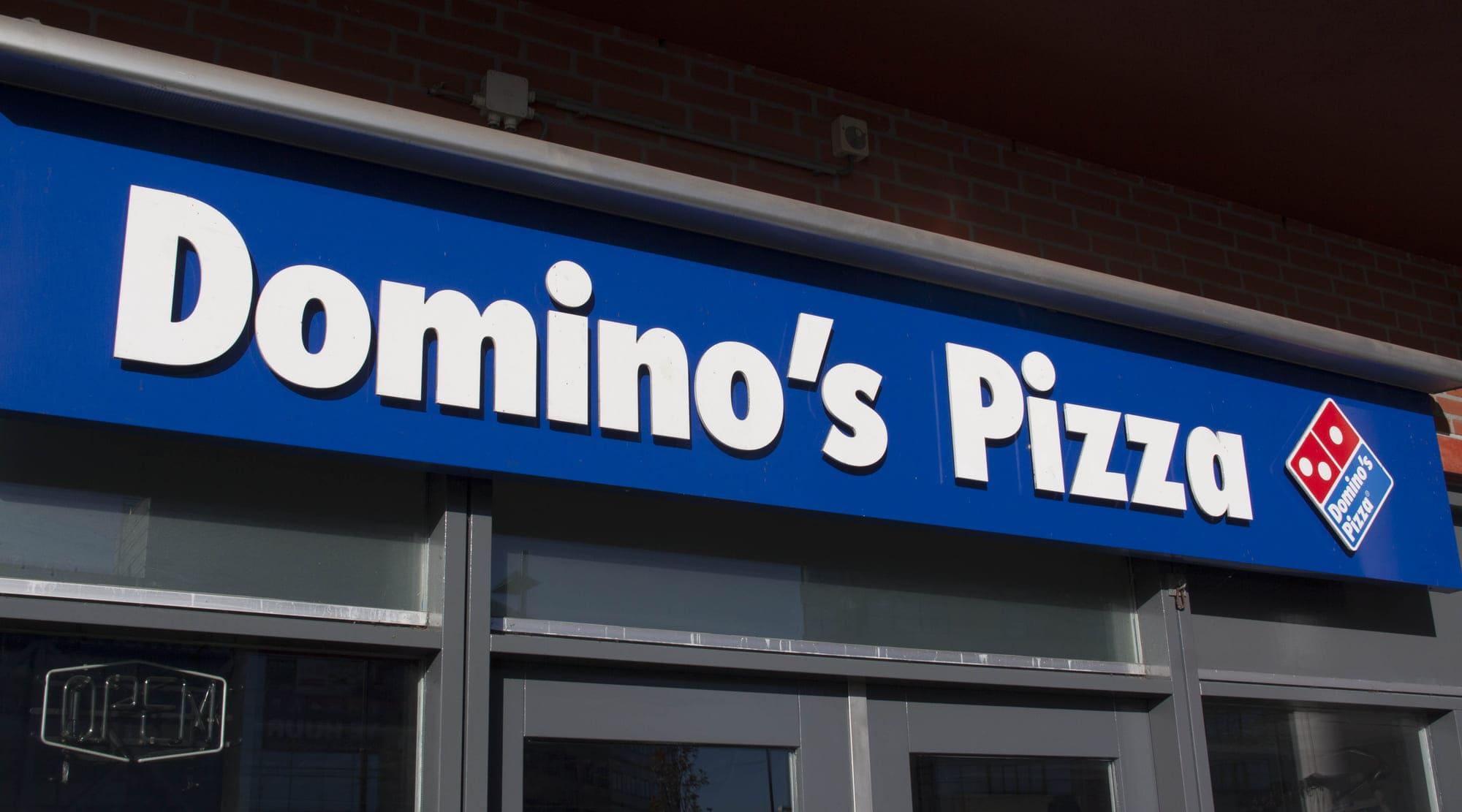 Domino's Pizza - сеть №1 в мире по доставке пиццы