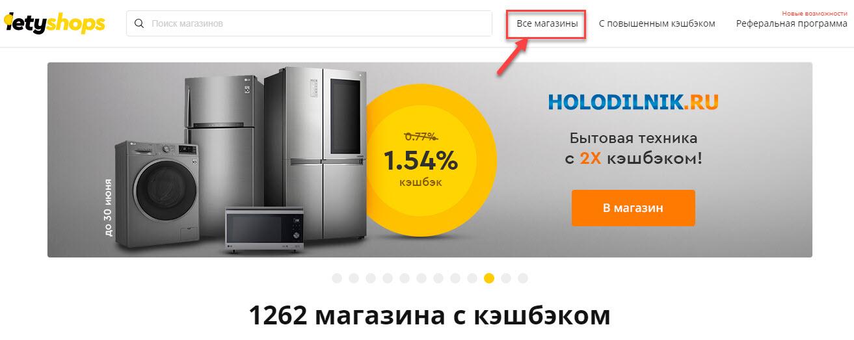 Поиск онлайн-магазина АСОС в каталоге Летишопс