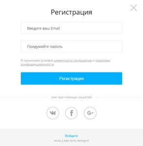 Форма регистрации в Летишопс