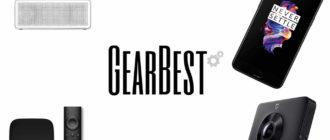 GearBest - онлайн-гипермаркет техники и электроники от китайских брендов