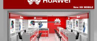 Huawei - 3 место по продажам смартфонов в России