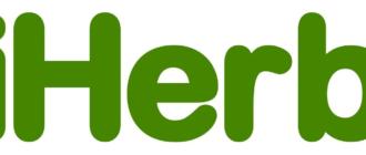 iHerb - американский онлайн-магазин по продаже органических товаров для здоровья и красоты