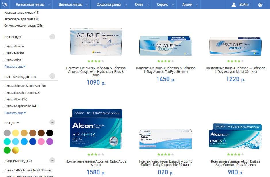 Каталог линз и очков в интернет-магазине Ochkov.net