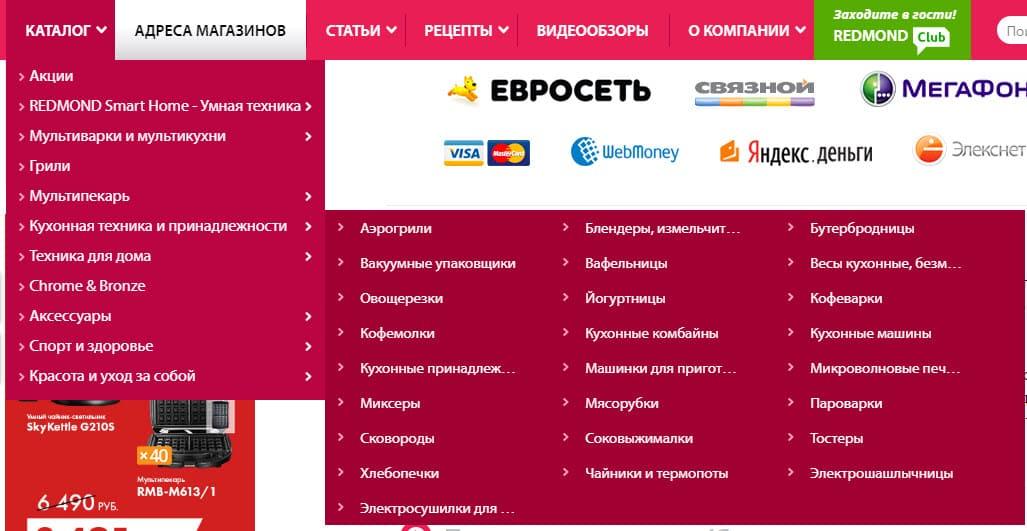 Каталог онлайн-магазина multivarka.pro
