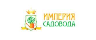 Империя Садовода - интернет-магазин по продаже товаров для дачи и сада