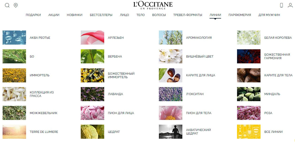 Каталог онлайн-магазина Локситан