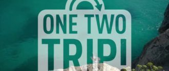 OneTwoTrip - популярный онлайн-сервис для заказа ж/д, авиа и автобусных билетов, бронирования отелей, аренды автомобиля