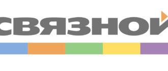 Магазин Связной - ведущий российский ритейлор по продаже электроники и техники