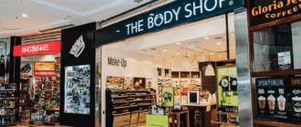 The Body Shop - интернет-магазин брендовой натуральной косметики из Великобритании
