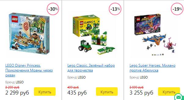 Пример акции в онлайн-магазине ToyWay