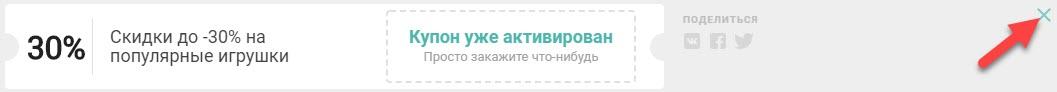 Активация промокода Акушерство