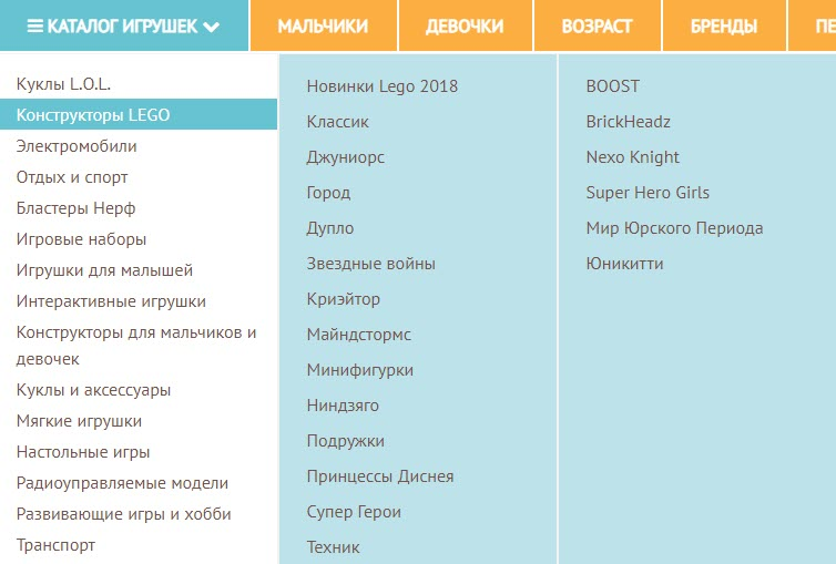 Каталог онлайн-магазина Toy.ru