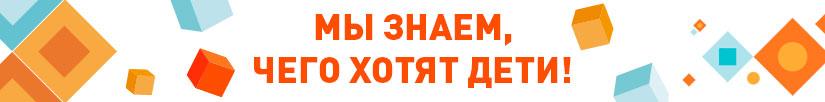 Девиз магазина Toy.ru