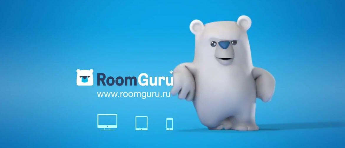 RoomGuru.ru - ведущий сервис по поиску и бронированию отелей в мире
