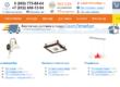 Как покупать с кэшбэком в интернет-магазине «СветоДом»