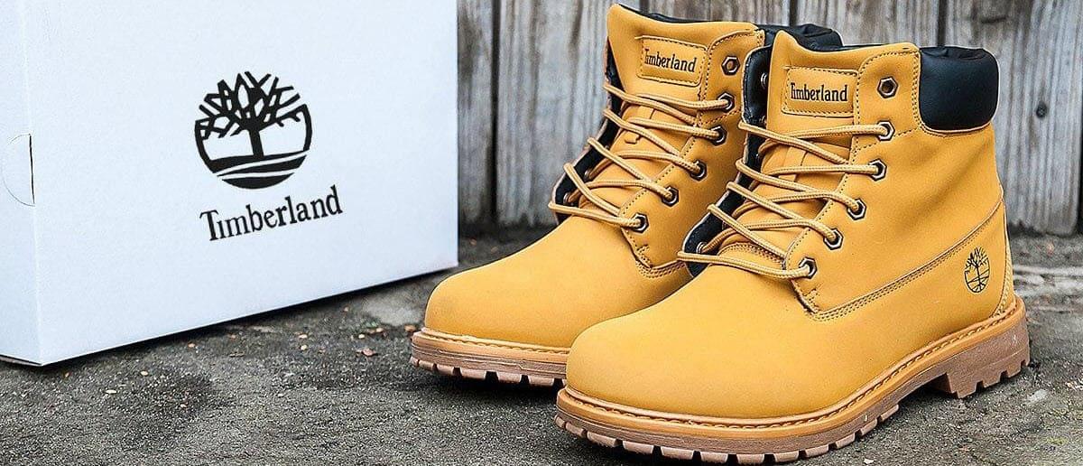 Тимберленд - известный бренд обуви для людей, ведущих активный образ жизни