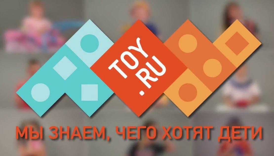 Toy.ru - федеральная сеть магазинов детских игрушек в России