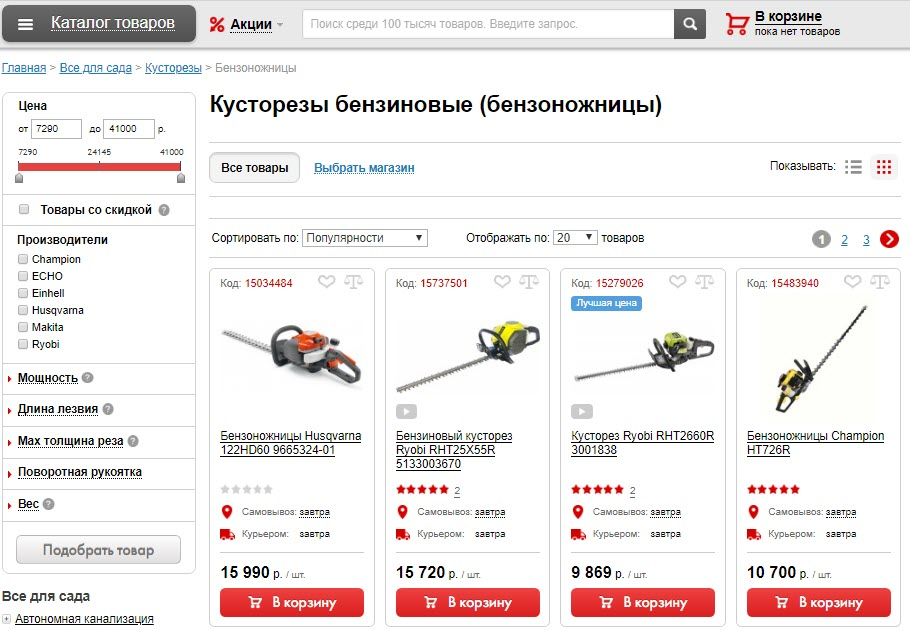 Инструменты поиска в категориях VseInstrumenty