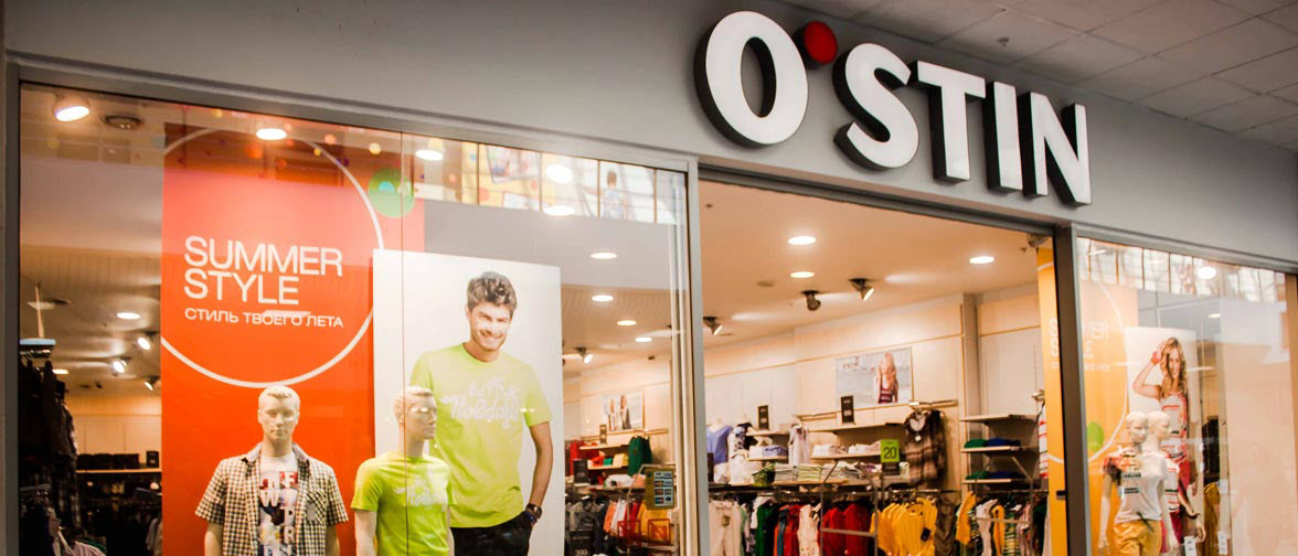 O'Stin - крупная федеральная сеть по продаже повседневной одежды