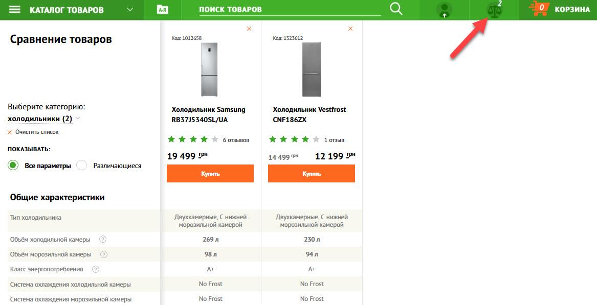 Инструмент сравнения характеристик товаров в магазине Comfy