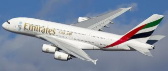 Emirates - ведущий мировой авиаперевозчик