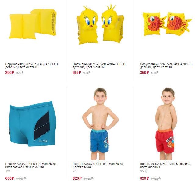 """Детские товары в магазине """"Идеальная Цена"""""""