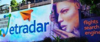 JetRadar - мультиязычный метапоисковик дешёвых авиабилетов на международные рейсы