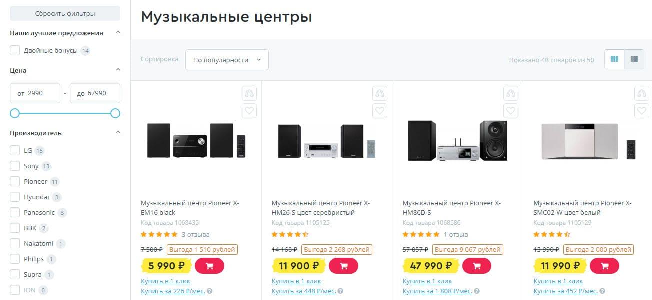 """Товары в магазине Корпорация """"Центр"""""""